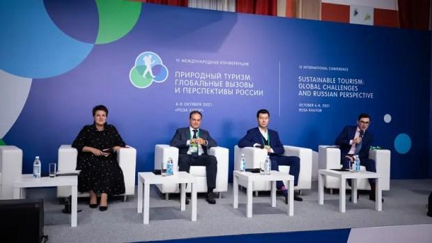 Глава минкурортов РК анонсировал концепцию Большой Крымской тропы