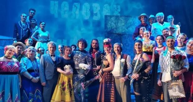Академический музыкальный театр Республики Крым завершил осенние гастроли