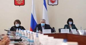 Глава Крыма провел заседание Совета руководителей общеобразовательных организаций