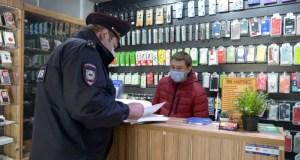Антиковидные меры: в Евпатории проверяют торговые центры, магазины и общественные территории