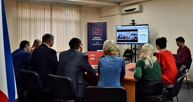 Телемост объединил школы Симферополя и Минска