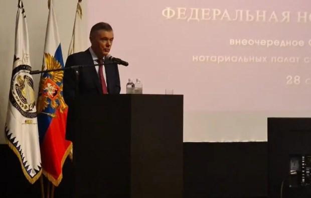 Решения Собрания представителей нотариальных палат субъектов РФ