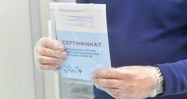 Полиция Крыма напоминает об ответственности за подделку документов, связанных с вакцинацией от COVID-19