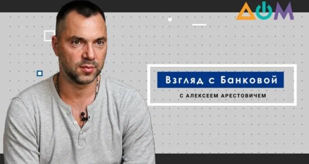 «Вернуть Крым за пять минут»… Ну-ну, киевские мечтатели