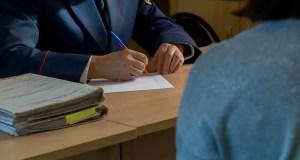 В Симферополе возбуждено уголовное дело по факту неоказания помощи несовершеннолетней