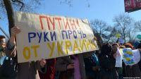 Крымские женщины против российского вторжения