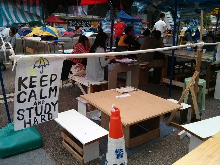 Occupy Hong Kong - Study Room