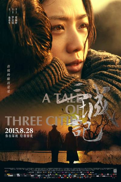 Tale-of-Three-Cities_poster_goldposter_com_6-400x600
