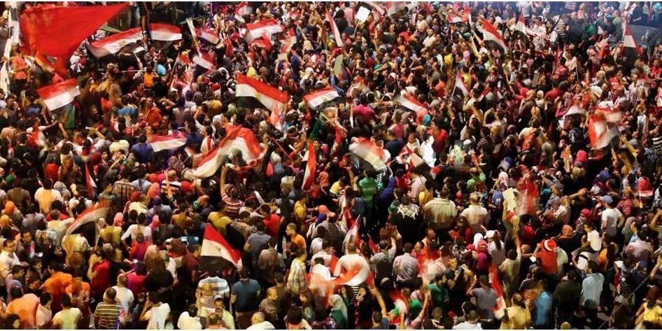 Criptomoedas-mineração-Egito-Governo