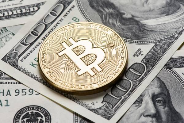 Comprar-Criptomonedas-Bitcoin
