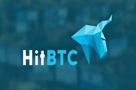 Trading-HitBTC
