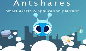 AntShares-110717