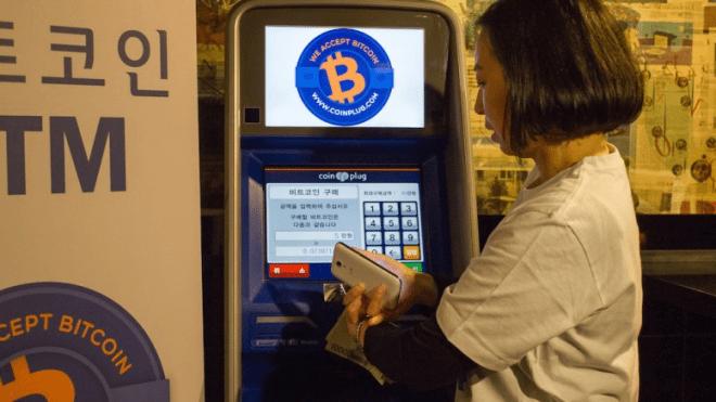 cajero-bitcoin-corea-del-sur