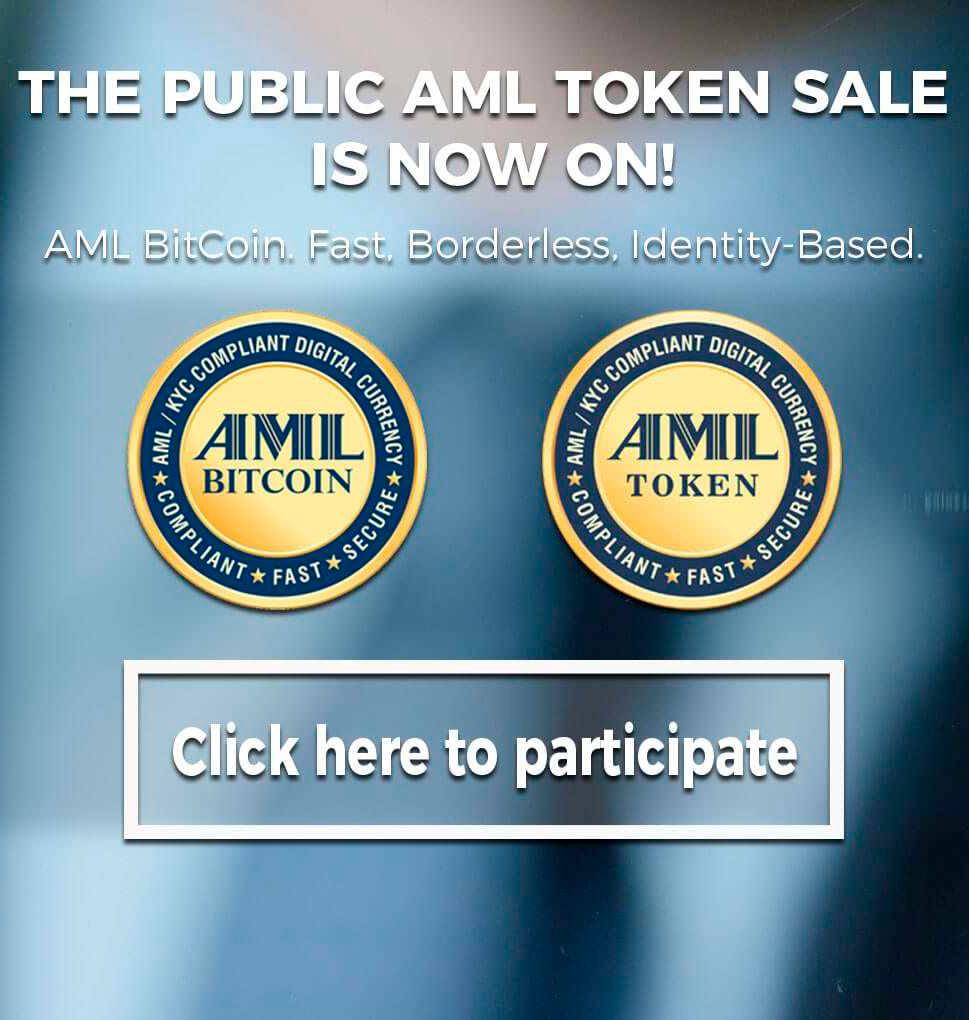 El tipo de moneda ya no es un problema para la ICO AML BitCoin