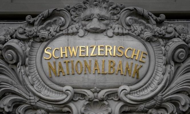 Banco-Nacional-Suiza-Criptomonedas