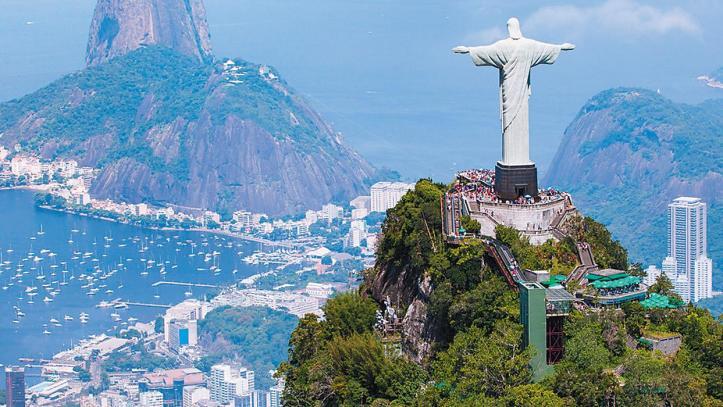 Brasil-Prohibe-Fondos-Criptomonedas