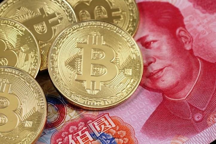 China-Mineria-PBOC