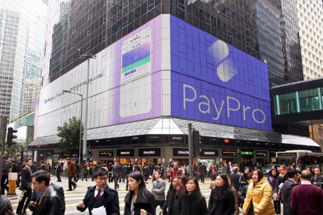 PayPro-lanzamiento