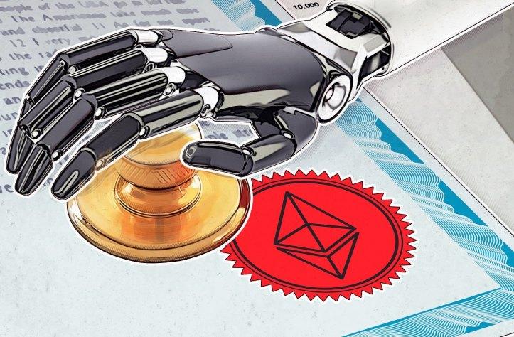 Contratos inteligentes en la blockchain de Ethereun