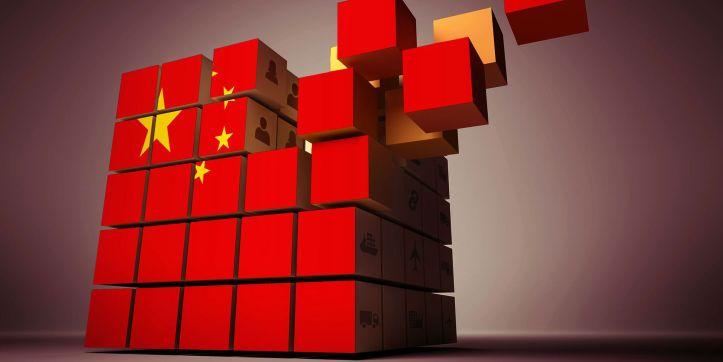 China Blockchain PBoC