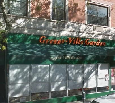 Greene-Ville Garden Criptomonedas