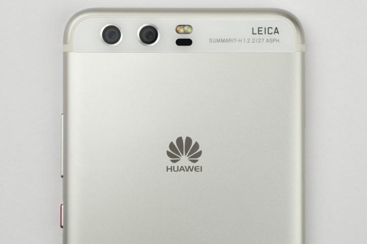 Huawei Blockchain ICO