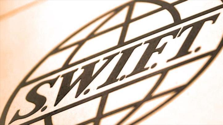 SWIFT DLT IBM