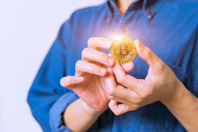 Bitcoin 17 millones - 2