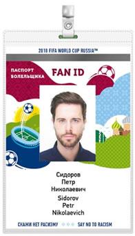 Fan Mundial ID