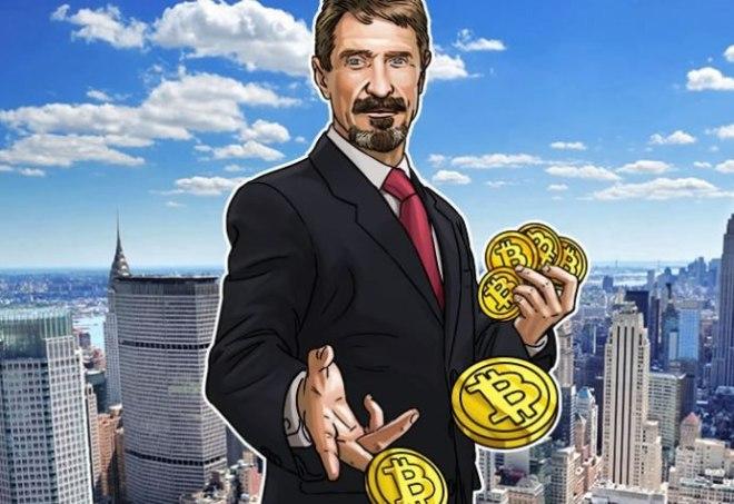 John McAfee Bitcoin