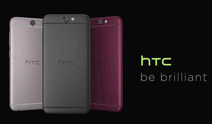 HTC Blockchain
