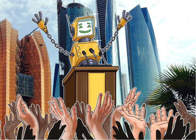 Abu Dhabi Blockchain