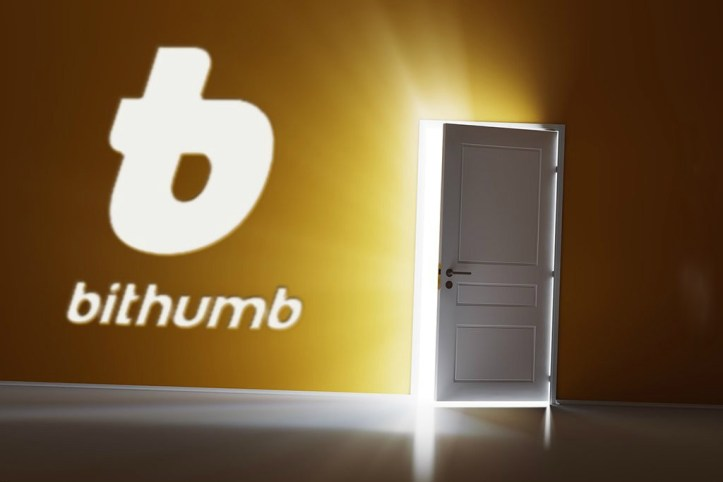 Bithhumb Blockchain