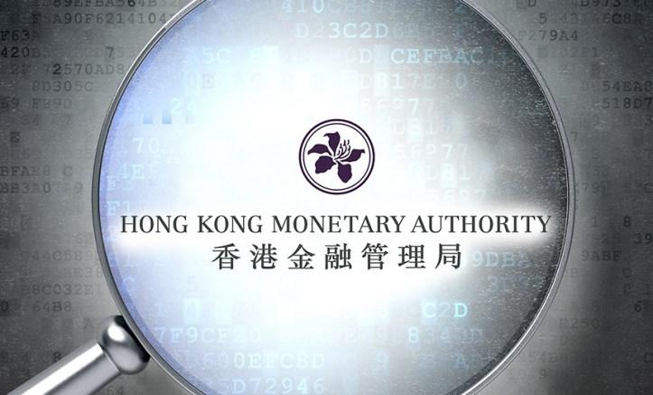 HKMA Criptomonedas ICO