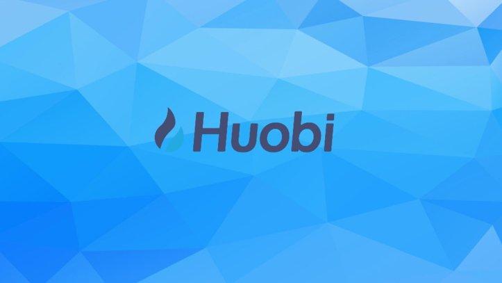 Huobi Blockchain