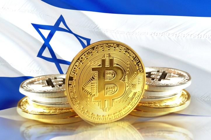 Israel paga sueldos con Bitcoins