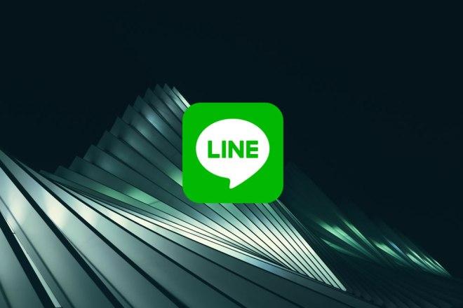 Line - Criptomoneda LINK