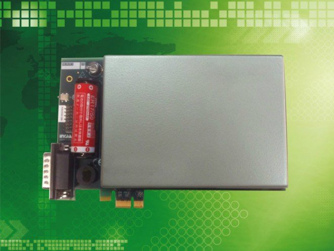 Subzero Hardware Security Module