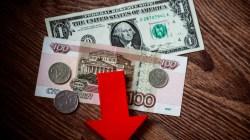 ¿Cuáles son las causas de la devaluación del dinero?