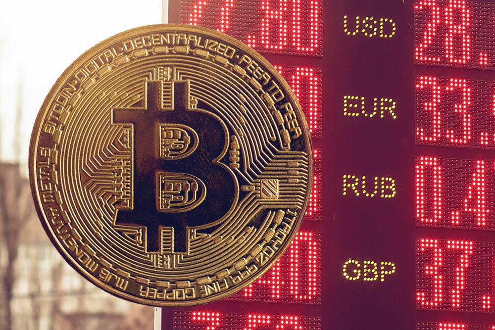 Che cos'è la moneta fiat?   Moneta fiat definizione   IG IT