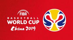 El Bitcoin dice presente en la final de la Copa Mundial de Baloncesto
