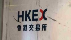 Sacando las patas del barro juntos: Fusión de Bolsa de Hong Kong y Londres
