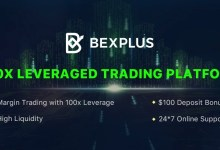Review de Bexplus en 2020