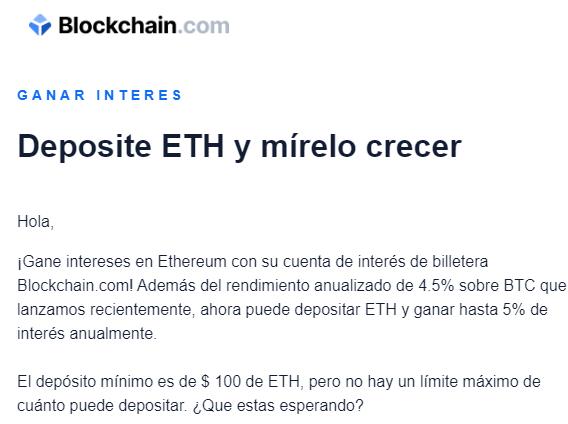 Con este mensaje, Blockchain.com anuncia a sus usuarios la posibilidad de ganar intereses sobre su Ethereum. Fuente: Blockchain.com