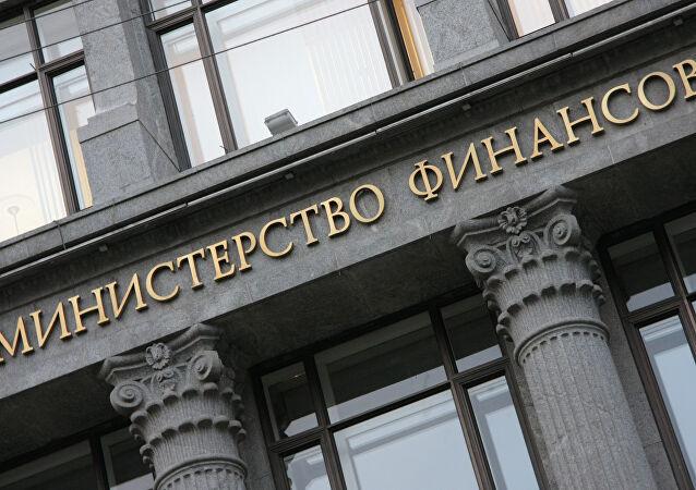 Ministerio de Finanzas de la Federación de Rusia busca implementar una nueva ley que enfrentaría a la minería de Bitcoin con un dilema. Fuente: SputnikNews