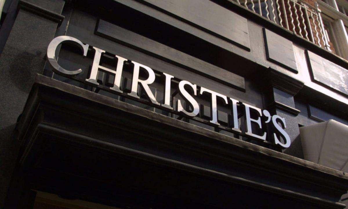 Christie's subasta obra de arte del código original de Bitcoin - CRIPTO  TENDENCIA