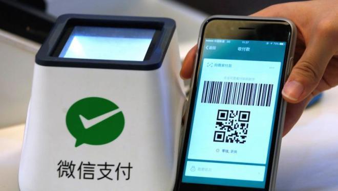 Entrega de regalos en Yuan Digital, servirá para evaluar el acoplamiento de los ciudadanos a la modalidad de pagos sin contacto. Fuente: AgendAR