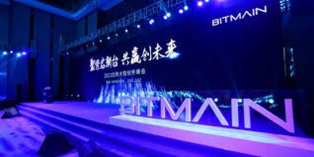 Depuis ce 11 octobre, la mesure Bitmain est entrée en vigueur, qui annule les ventes d'équipements de minage numérique en Chine.  Source : Bitmain.com