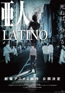 Ajin Latino MEGA MediaFire Poster