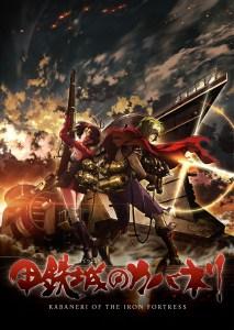 Koutetsujou no Kabaneri MEGA MediaFire Openload Zippyshare Poster